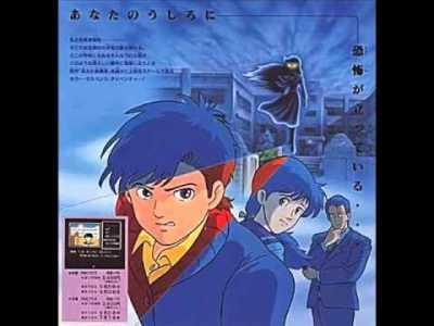 [FC]ファミコン探偵倶楽部2~うしろに立つ少女(Famicom Tantei Club Part II) BGM集