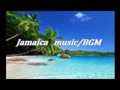 屋外イベント用 音楽 ノンストップ編集 ジャマイカ レゲエ HD