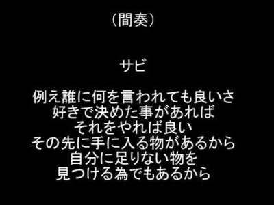 平成最後の名曲 ファミっ子のテーマ 演歌