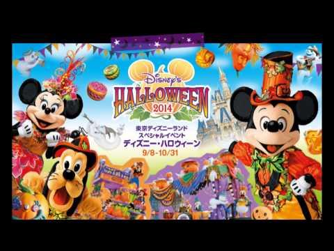 【CD】ハッピーハロウィーンハーベスト2014 CD音源