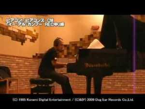 """CD「ピアコンI / ピアコンズ」CM """"イー・アル・カンフー REC中""""編"""