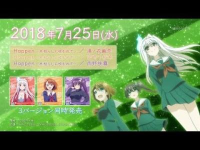 TVアニメ「ゆらぎ荘の幽奈さん」エンディングテーマ CD発売告知CM │ 2018.7.25 Release