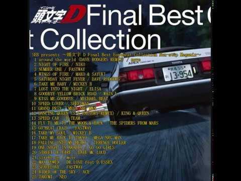 頭文字D ~Final Best SEB Collection  NON-STOP MEGAMIX ~