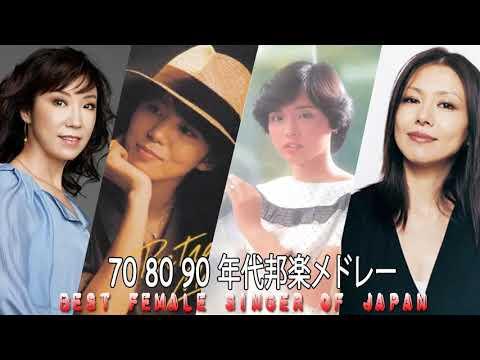 80's J-POP SONGS 1985~1986年 – オリコンヒット曲メドレー – 80s Japan Best Song