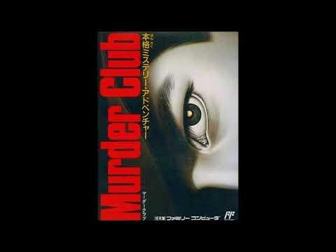 (FC/NES)マーダークラブ JBハロルドの事件簿/Murder Club-Soundtrack