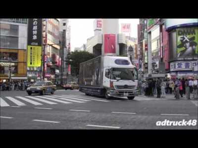 映画「美女と野獣」 オリジナル・サウンドトラック発売の宣伝トラック@渋谷