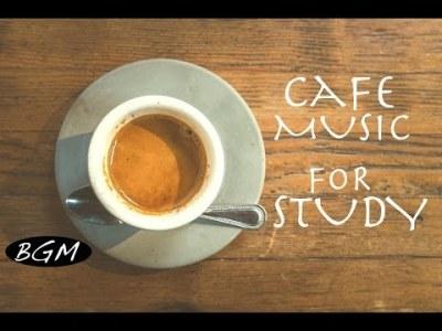 勉強用BGM!カフェミュージック!ジャズ&ボサノバBGM!カフェ気分でしっかり集中!