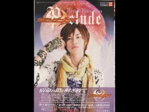 Kamen Rider Kiva OST – 悲壮の調べ