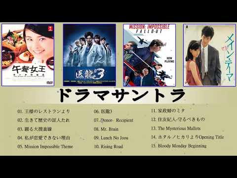 ドラマサントラ ♪ღ♫ テレビドラマサントラ集 ♪ღ♫ 映画音楽 サウンドトラック 洋画 メドレー    映画サントラ メドレー 1