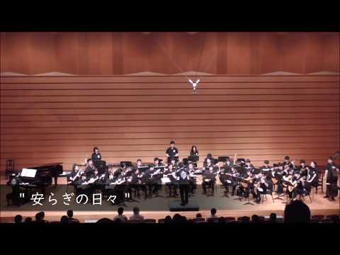 交響組曲「クロノ・トリガー」- Mandolin Orchestra