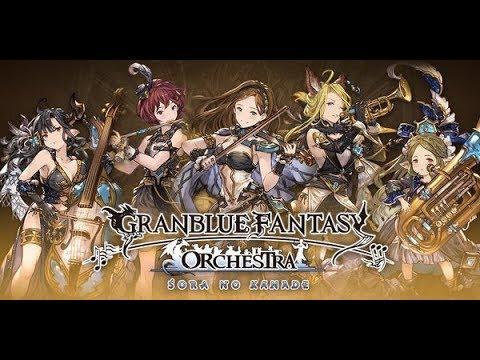 GranBlue Fantasy ~ 『グランブルーファンタジー オーケストラ -Sora No Kanade-』Full O.S.T.