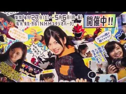 NHKドラマ トクサツガガガ サントラ BGM フルカバー Oh my destiny (トクサツガガガ展で撮影)