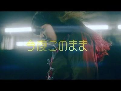 あいみょん – 今夜このまま【OFFICIAL MUSIC VIDEO】