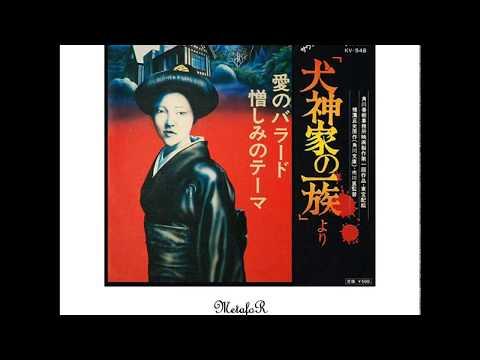 Yuji Ohno – Love Ballade (愛のバラード)
