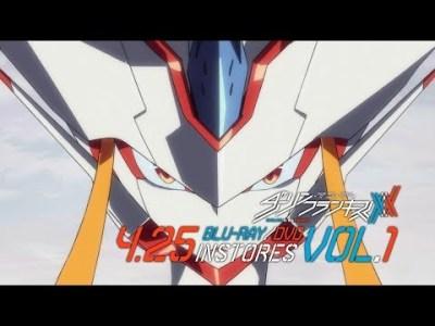 TVアニメ「ダーリン・イン・ザ・フランキス」Blu-ray&DVD VOL.1 発売告知CM | 4.25 IN STORES