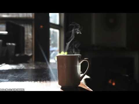 【カフェ音楽】朝ジャズ 極上の朝を迎えるには極上のジャズを♪