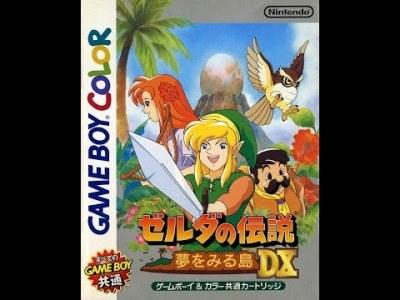 ゼルダの伝説~夢をみる島~オーケストラ・メドレー -The Legend of Zelda Link's Awakening Orchestra Medley-