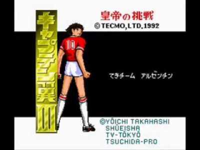 キャプテン翼3 【サウンドトラック】 – Captain Tsubasa 3 BGM Medley / Sound Track