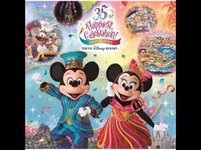 "[Music] ""Dreaming Up!"" Grand Finale Soundtrack  [東京ディズニーランド ドリーミング・アップ 35周年 グランドフィナーレ・バージョン 音源 ]"