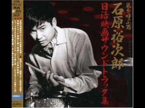 サウンドトラック盤「山から来た男サ」 元歌:石原裕次郎 Covered by Takechan