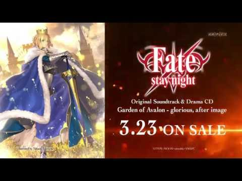 「Fate/stay night Original Soundtrack & Drama CD Garden of Avalon – glorious, after image」/発売告知CM