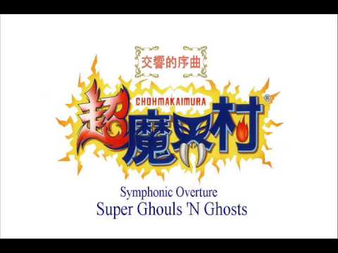 """Symphonic Overture """"Super Ghouls 'N Ghosts"""""""