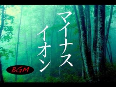 【作業用BGM】癒しBGM!ピアノインスト曲です。リラックスしましょう!!就寝前や勉強用にも!