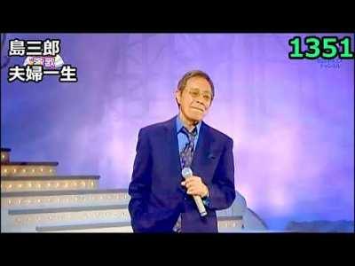 演歌・歌謡曲・チャンネル 164