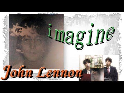 【John Lennon】勝手に洋楽名盤紹介-Vol.47-【imagine】