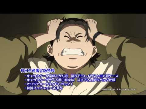 TVアニメ『SHIROBAKO』BD&DVD第2巻 発売中CM