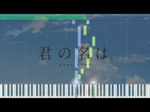 Kimi no Na wa. OST #25 Synthesia | 君の名は。オリジナル・サウンドトラック25 [ピアノ] | Date 2 (デート2) by RADWIMPS