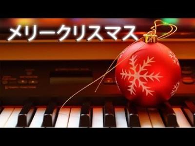 クリスマス BGM イージーリスニング ジャズ 作業用 🎄 カフェ クリスマス 音楽 メドレー 🎁 クリスマスソング インストゥルメンタル