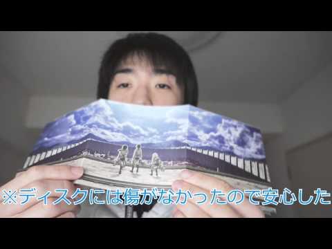 (プチ実験) 今更!!  TVアニメ「進撃の巨人」オリジナルサウンドトラックを買った。