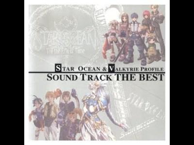 【BGM】 スターオーシャン & ヴァルキリープロファイル サウンドトラック   BEST  :桜庭 統
