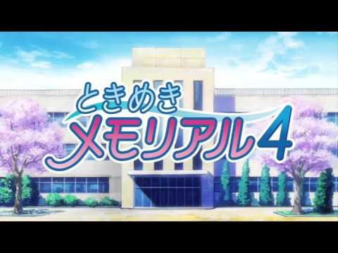 ときめきメモリアル4 OST – 1.5 – 恋占いは、ヒトリゴト