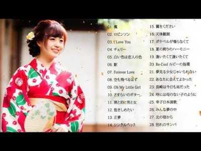 懐かしい歌謡曲 高音質 年代順 1961〜2008 Best Japanese Enka Songs 1961〜2008 Vol.08