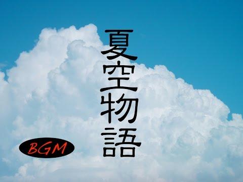 【作業用BGM】癒しBGM!!勉強+集中用にも!!ピアノインスト曲です。充実した時間を!!