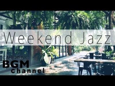 Weekend Jazz – Instrumental Music Hip Hop Beats Jazz – Jazz Ballads Playlist