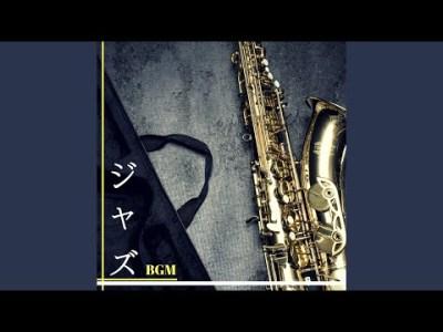ジャズ BGM