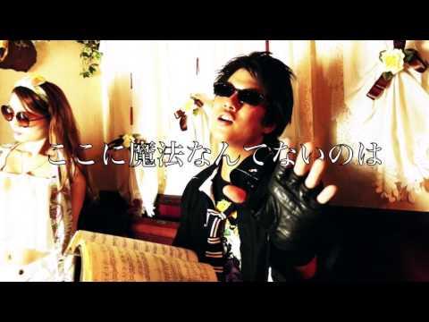 HIROKI Destiny CM LYRIC VIDEO サウンドトラックver JOSTAR MUSIC VIDEO PRODUCE作品