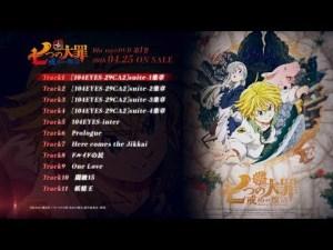 TVアニメ「七つの大罪 戒めの復活」Blu-ray&DVD第1巻/特典CD〈オリジナルサウンドトラック vol.1〉試聴