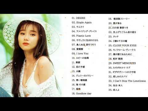 昭和の歌謡曲 名曲 昭和50年~昭和の名曲 歌謡曲メドレー 70,80,90年代 #2
