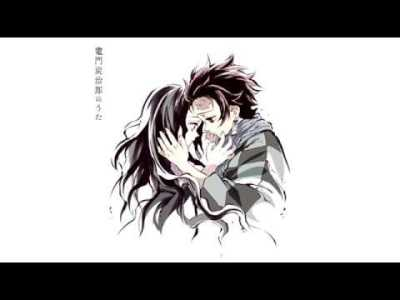 "Demon Slayer: Kimetsu No Yaiba OST – ""Kamado Tanjirou no Uta"" 竈門炭治郎のうた / 椎名豪 featuring 中川奈美"