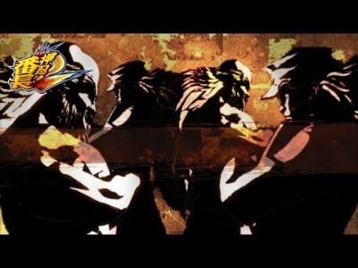 エンブレム/Daito Music (押忍!番長2 サウンドトラック より)