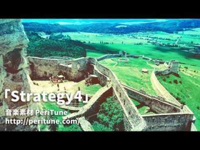 【無料フリーBGM】SRPGの進撃準備のようなオーケストラ曲「Strategy4」