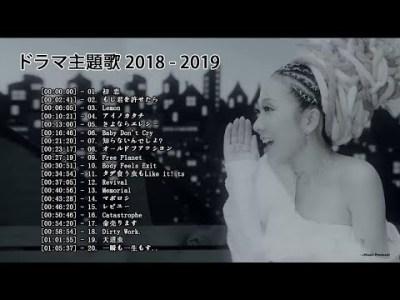 2018 – 2019年ドラマ主題歌メドレー ★ J POP 邦楽 ベストヒット曲 メドレード年間ランキング