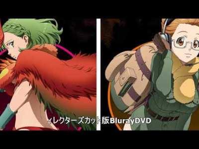 Tvアニメ「十二大戦」bluray&dvdvol.2 & サウンドトラックcdのジャケットイラストが解禁