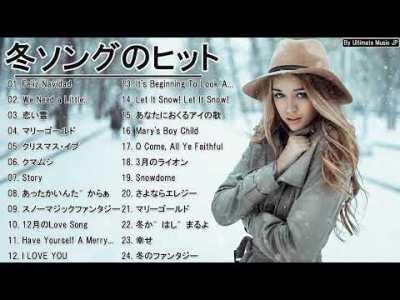 クリスマスソング 洋楽 邦楽 冬歌 BGM 定番 メドレー  🍀 日本のクリスマスソング2020 🍀クリスマスソング ベスト2020