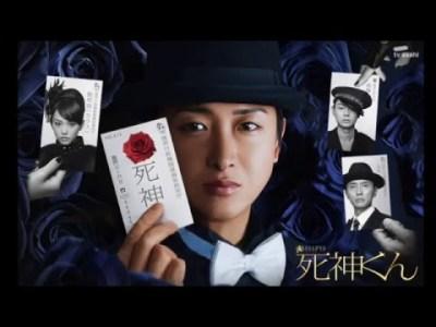 テレビドラマ/ 死神くん [サウンドトラック]・13 Doorトゥーあの世