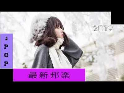 感動する歌 泣ける曲おすすめJ POP 人気曲!名曲ベストヒット!